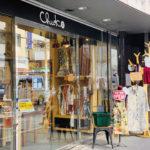 日本紐釦(別館Chuko) アメリカやヨーロッパなどの輸入生地・服飾資材・手芸用品・リボン等