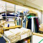 マルイシ商店 麻・綿・晒・帆布・ツイル・シーチング